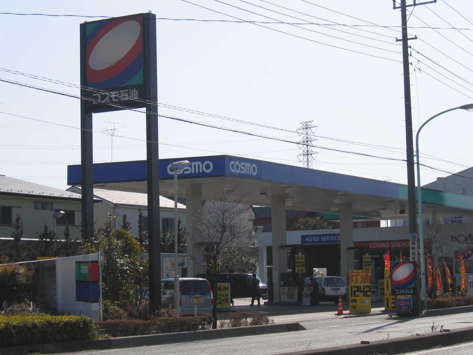 広々としたガソリンスタンド。未経験でも大丈夫です。